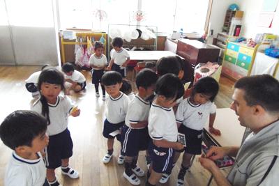 視野を広げるための英会話教室